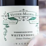 Veyder Malberg Weitenberg Grüner Veltliner 2014